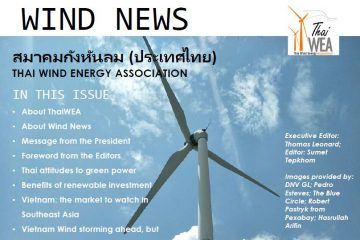 ThaiWEA Wind News H1-2019 cover