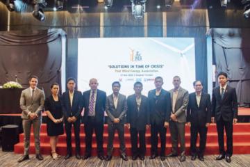ThaiWEA seminar and annual meeting 27-11-2020